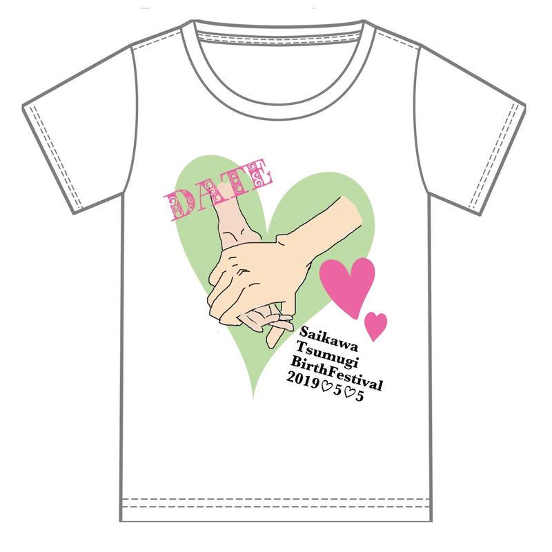 『才川つむぎ』生誕祭Tシャツ(スリジエ・月組メンバー用6名分)