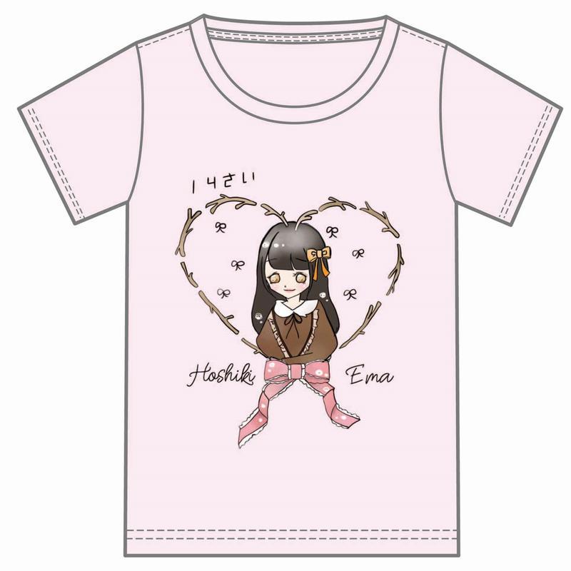 『星木エマ』生誕祭Tシャツ(大阪会場受取限定)