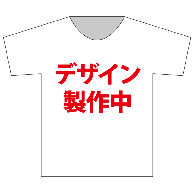 『茜紬うた』生誕祭Tシャツ(スリジエ候補生メンバー用13名分)