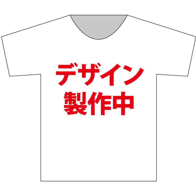 『日向なお』生誕祭Tシャツ(スリジエ・宙組メンバー用6名分)