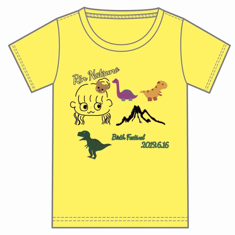 『夏野りん』生誕祭Tシャツ(スリジエ・月組メンバー用6名分)