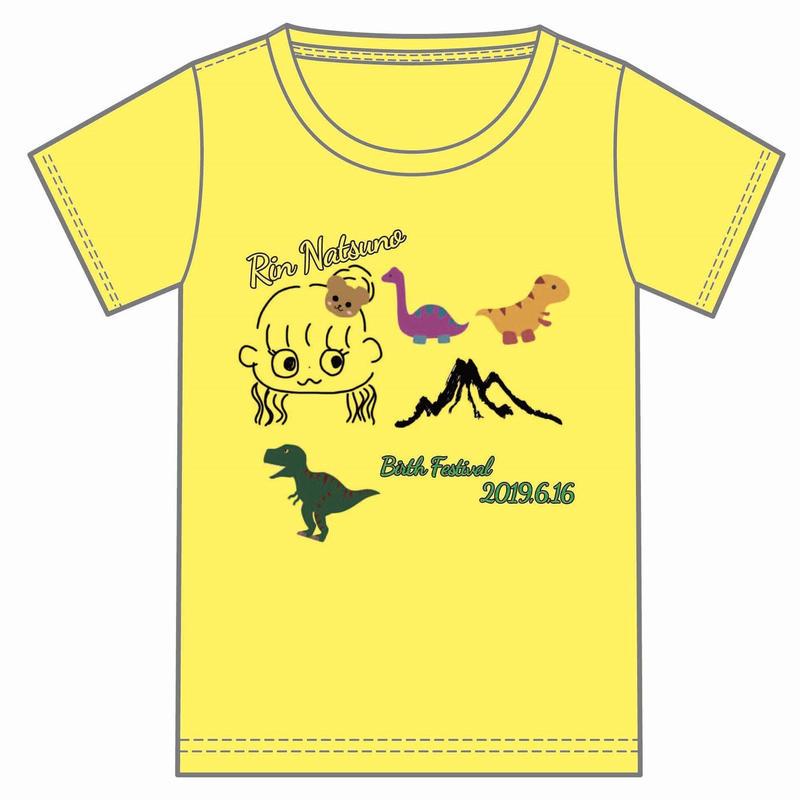 『夏野りん』生誕祭Tシャツ(スリジエ候補生メンバー用13名分)