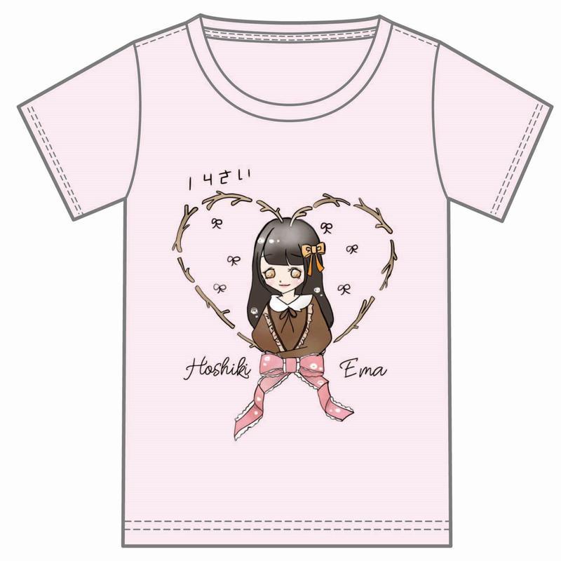 『星木エマ』生誕祭Tシャツ(スリジエ候補生メンバー用13名分)