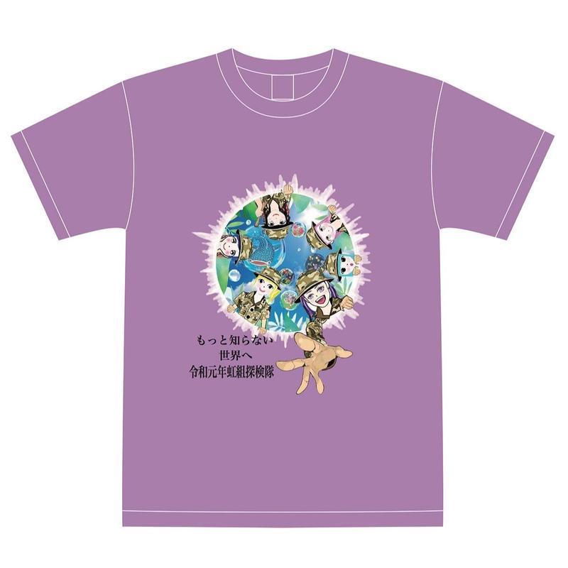 『塩野むーん』生誕祭Tシャツ(スリジエ候補生メンバー用13名分)