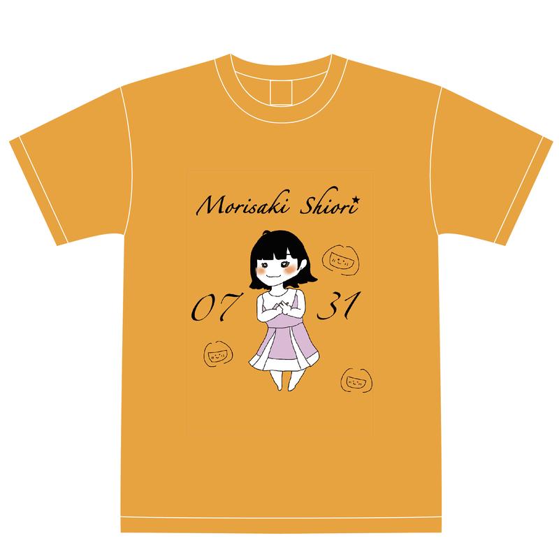 『森崎志桜里』生誕祭Tシャツ(スリジエ・月組メンバー用5名分)