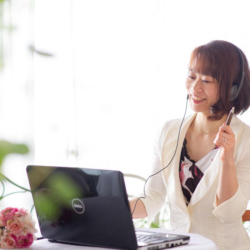 【120分】売上・単価2倍になる≪電話コンサルティング≫