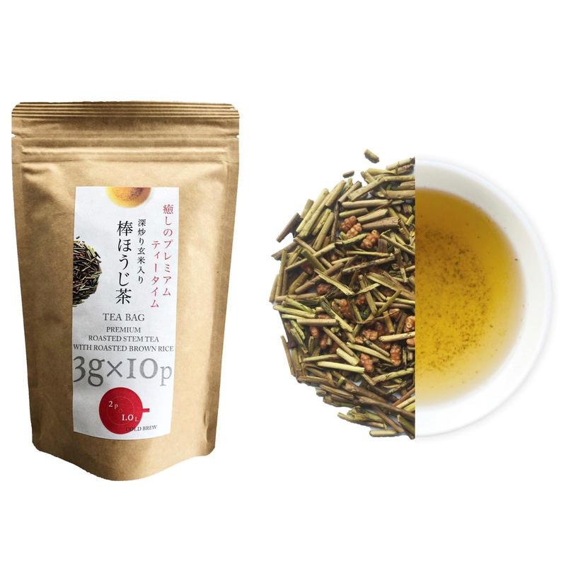 深炒り玄米入り棒ほうじ茶(ティーバッグ)