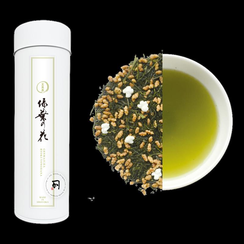 緑葉の花 No.1(缶)