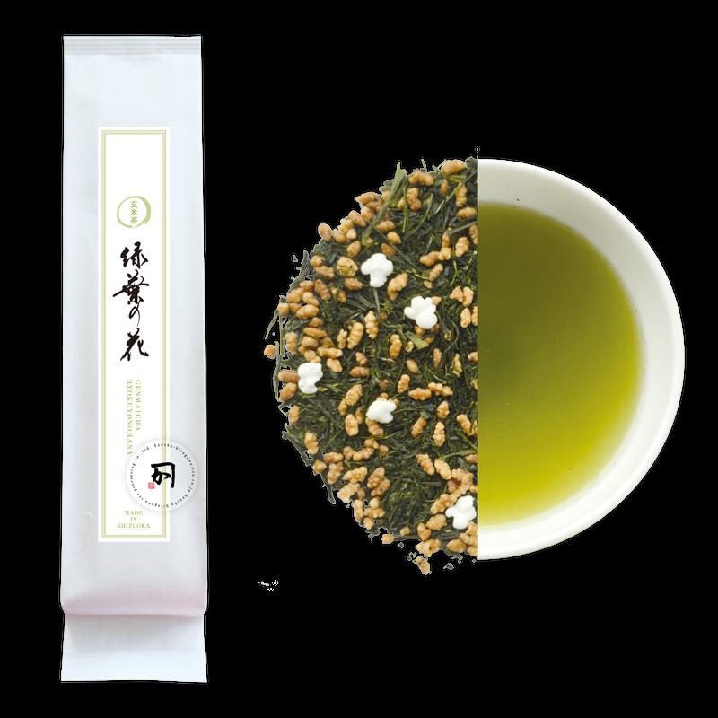 緑葉の花 No.2(袋)
