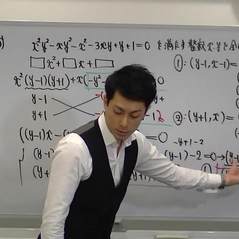 (数学授業本編) 第32講:不定方程式(後編)