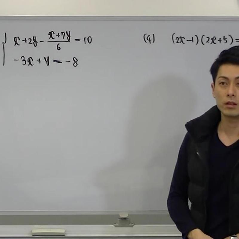 高槻市医師会看護専門学校(准看・数学) H28年度入試・過去問解説
