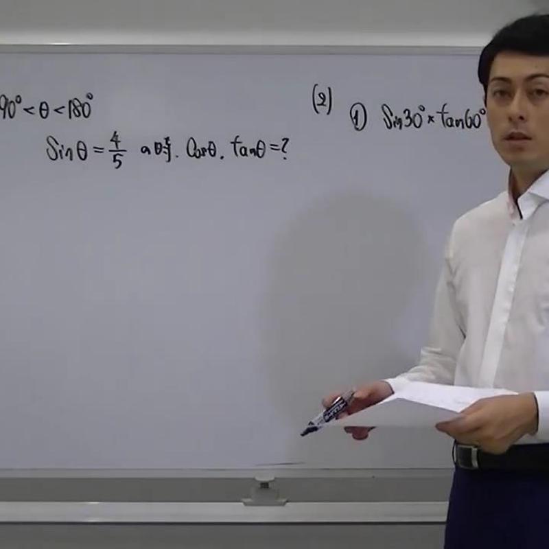 関西看護専門学校(数学) H29年度・一般後期入試・過去問解説