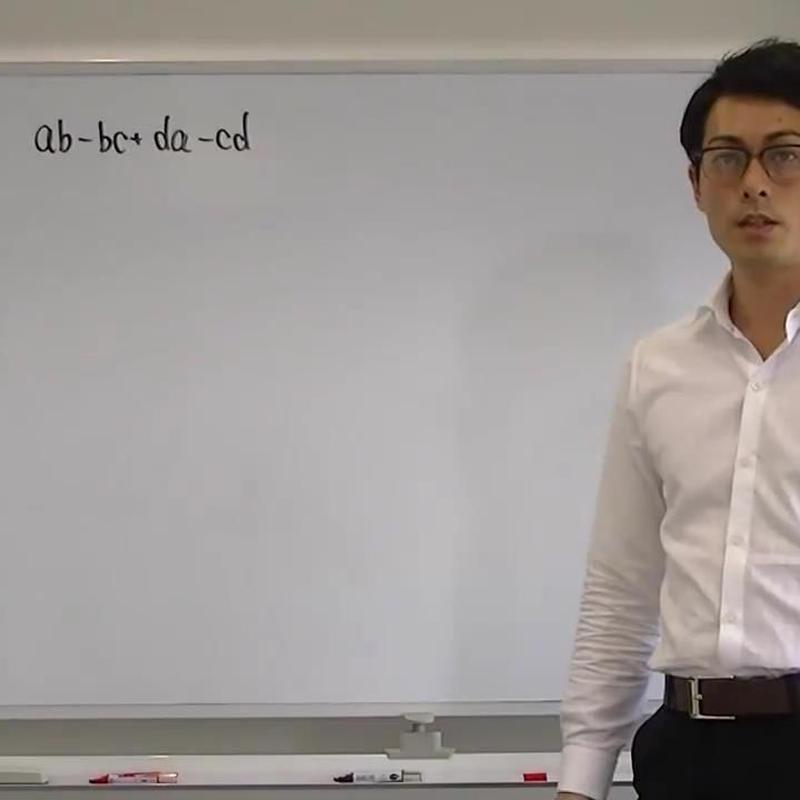 (数学授業本編) 第1講:因数分解