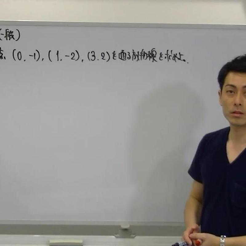 名張市立看護専門学校(数学) H28年度一般入試・過去問解説