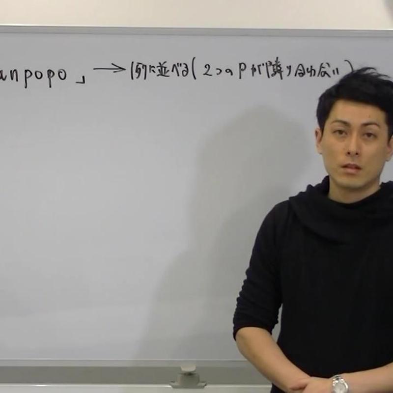 (数学授業本編) 第21講:確率演習(重要問題27題)-2