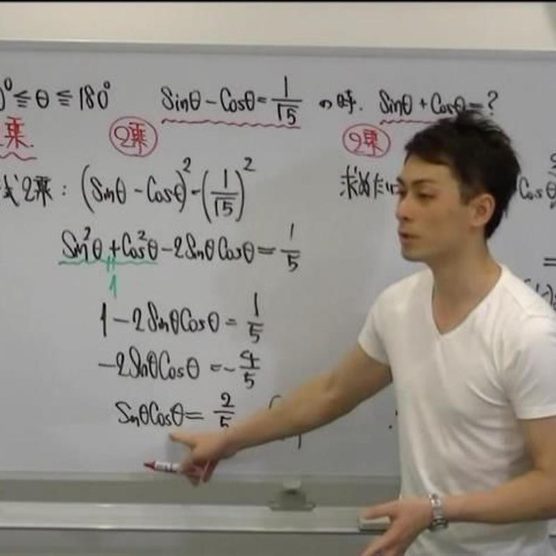 西宮市医師会看護専門学校(数学) H30年度・一般1次入試・過去問解説