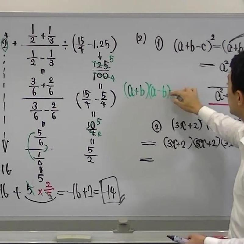 奈良県医師会看護専門学校(数学) H27年度一般入試・過去問解説