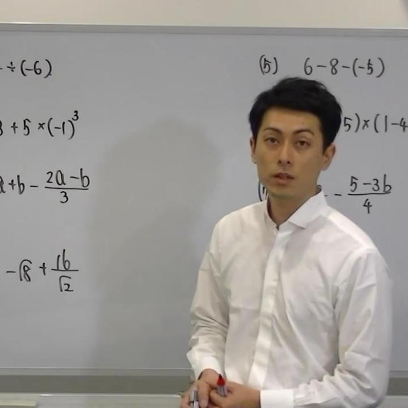 高槻市医師会看護専門学校(准看・数学) H29年度入試・過去問解説