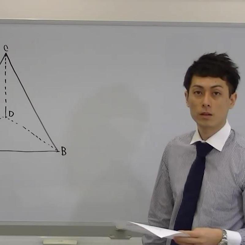 関西看護専門学校(数学) H30年度・成人入試・過去問解説
