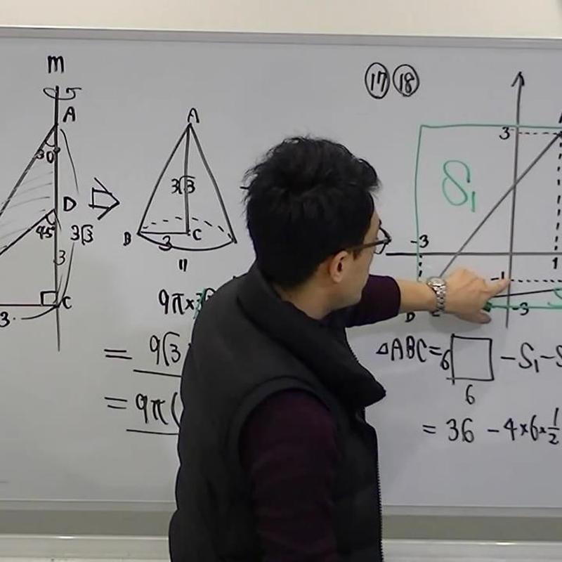 淀川区医師会看護専門学校(准看・数学) H27年度入試・過去問解説