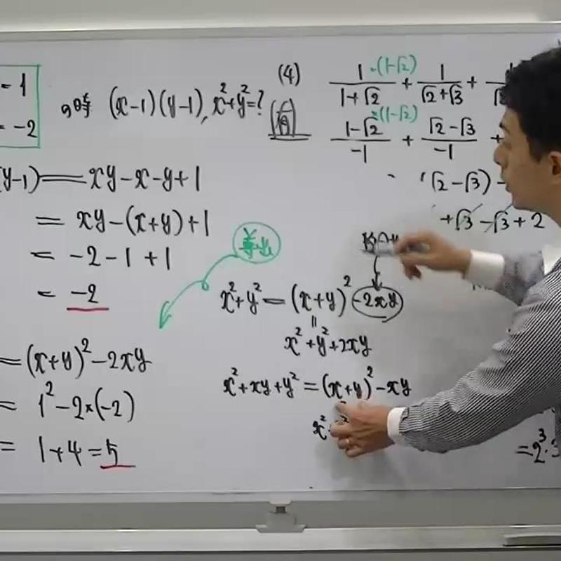 尼崎健康医療事業財団看護専門学校(数学) H27年度一般入試・過去問解説