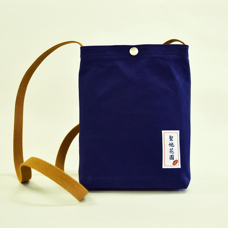 聖地花園 × 一澤信三郎帆布  コラボかばん