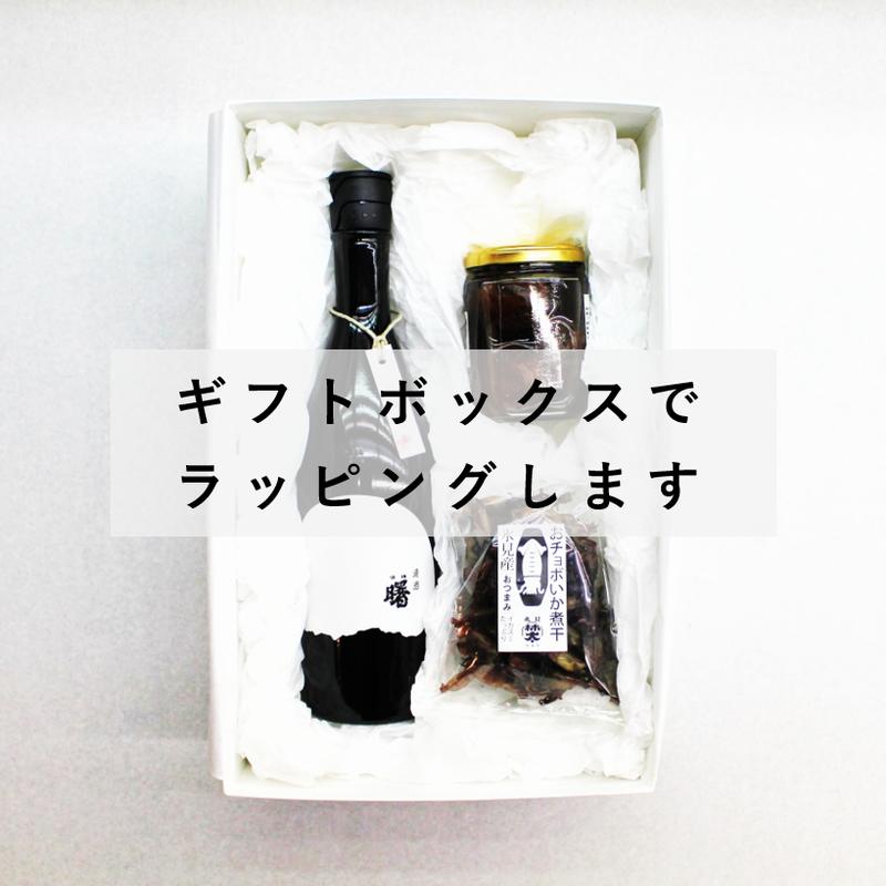 Toranekoyaオリジナル ギフトボックス