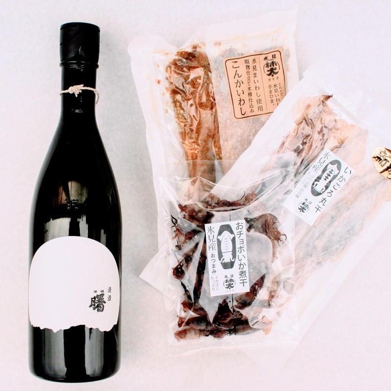 氷見「曙純米酒+おつまみセット」