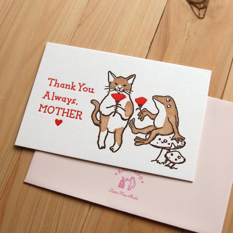 活版印刷カード お母さんいつもありがとう