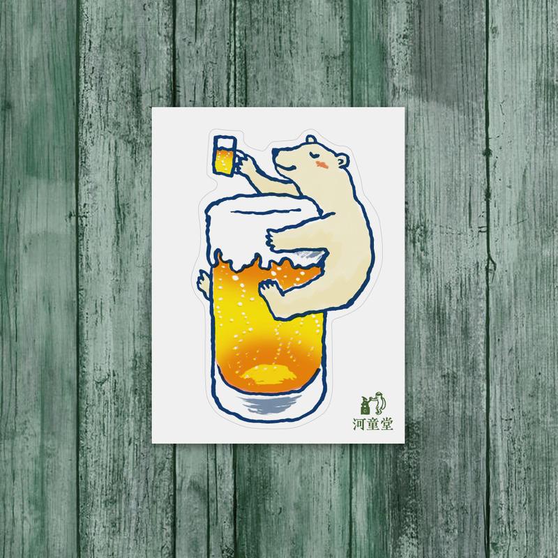 ステッカー ビール大好き