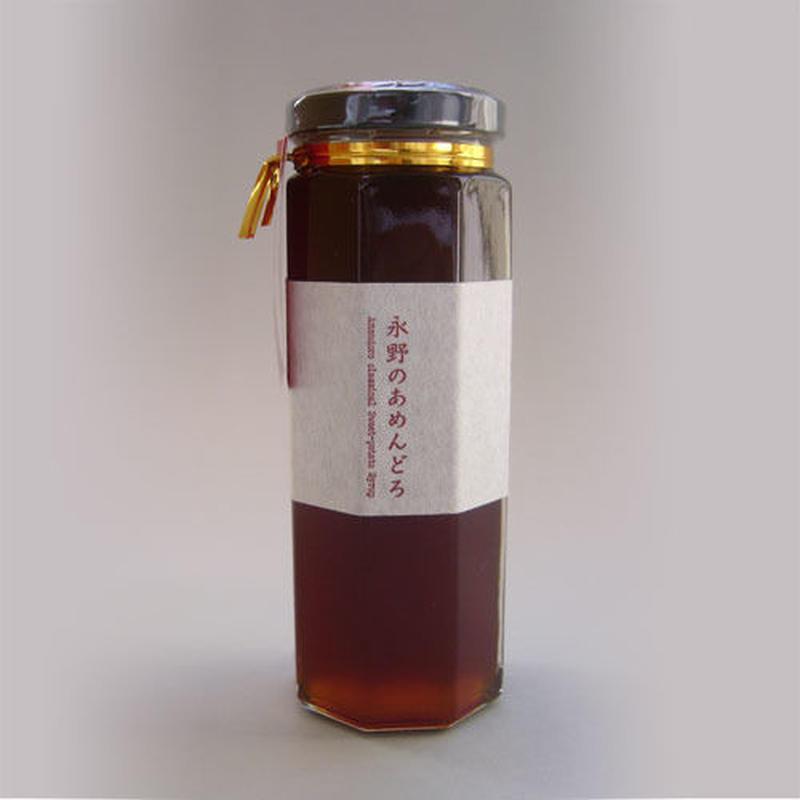 あめんどろスヰートポテト・シロップ「永野の芋蜜」
