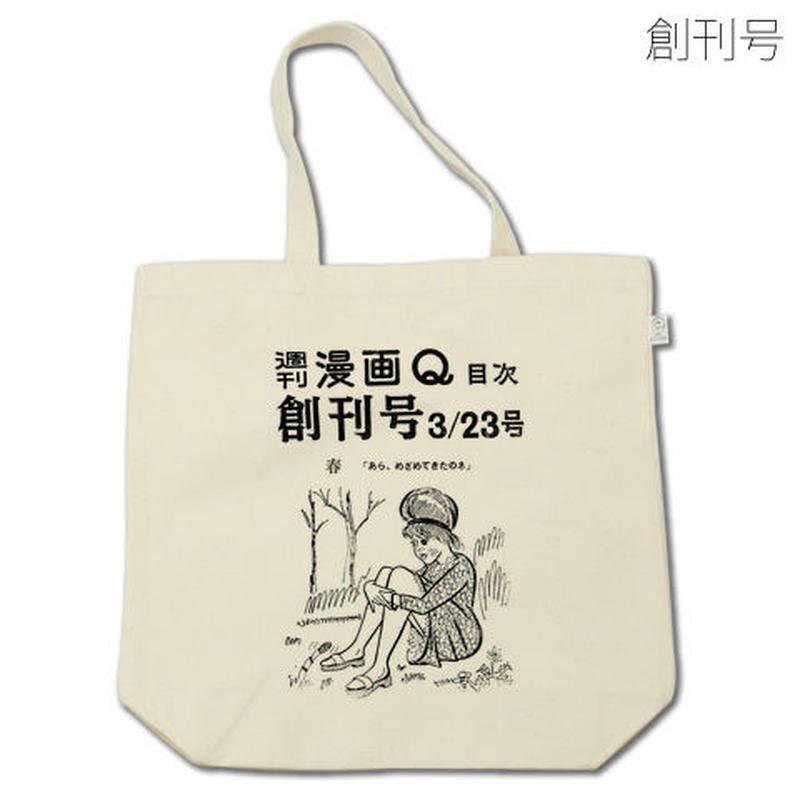 橋本慎一 エロ挿絵トートバッグ