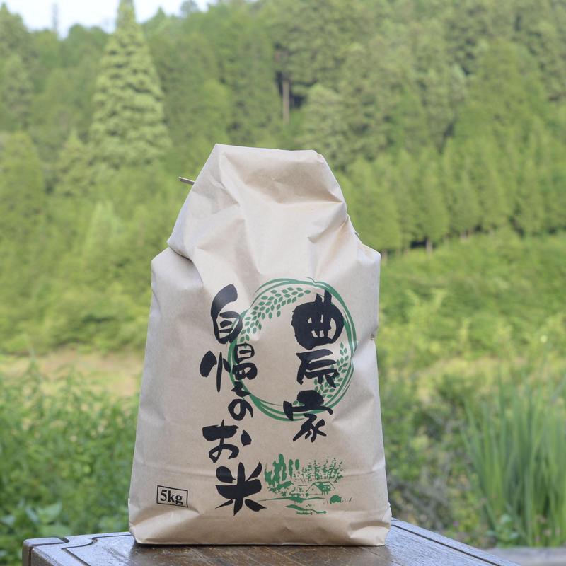 Delicious Japanese KOSHIHIKARI RICE 10㎏