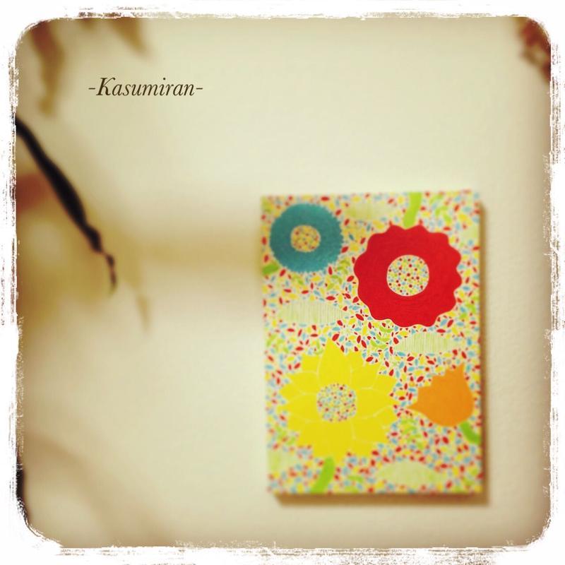 原画「キラメク花たち」