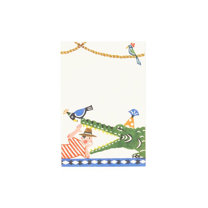 ポストカード:ワニとひと