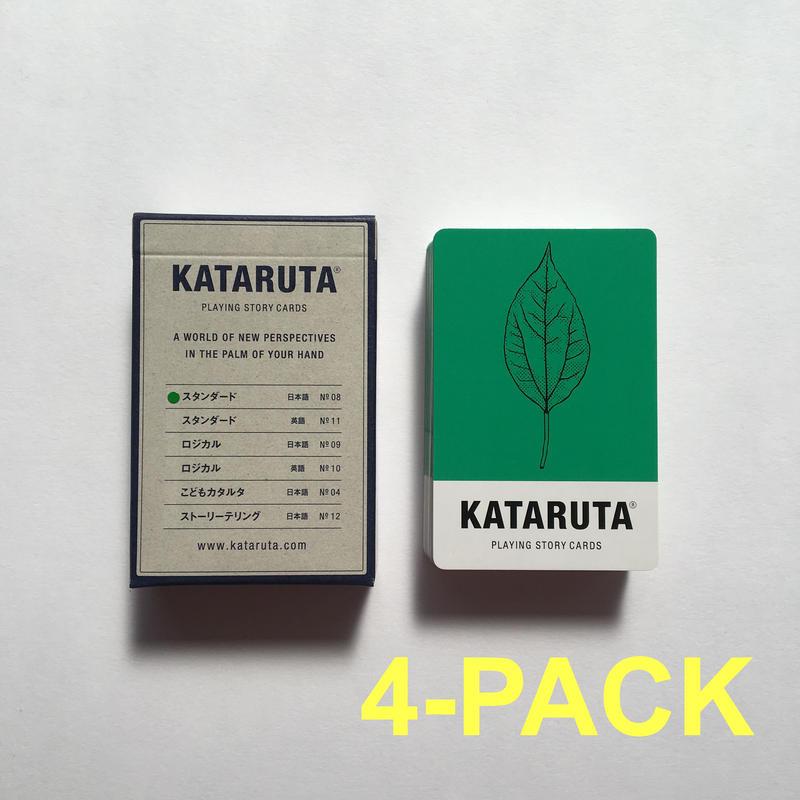 カタルタ #8 スタンダード / 日本語版 【まとめ買い4個セット】