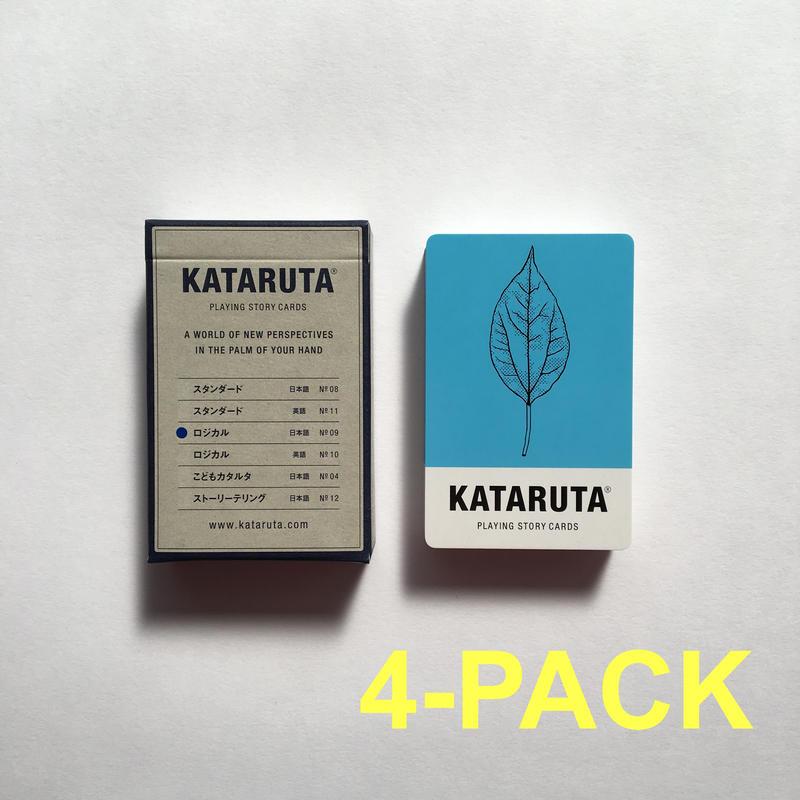 カタルタ #9 ロジカル / 日本語版【まとめ買い4個セット】