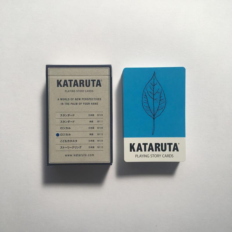 カタルタ #10 ロジカル  / 英語版