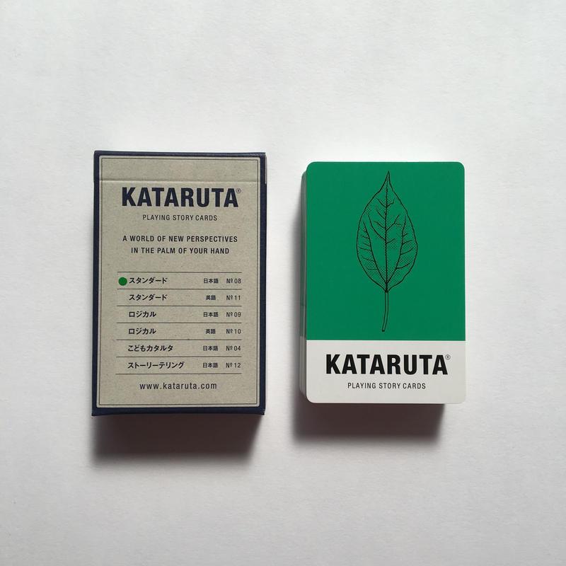 カタルタ #8 スタンダード / 日本語版