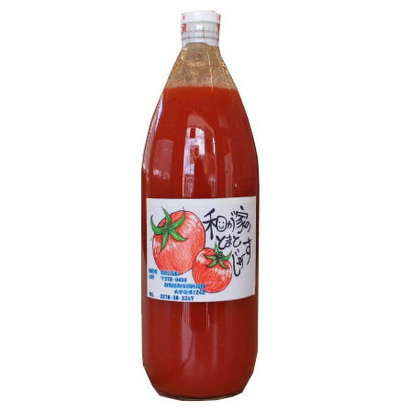 できた!28年度産トマトジュース 佐藤清美 1000ml