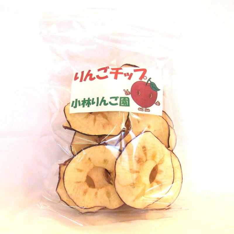 片品村産 りんごチップ【小林りんご園】