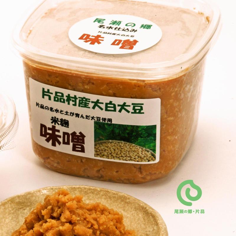 大白大豆と麹と塩だけ・添加物無《片品村特産》大白大豆味噌