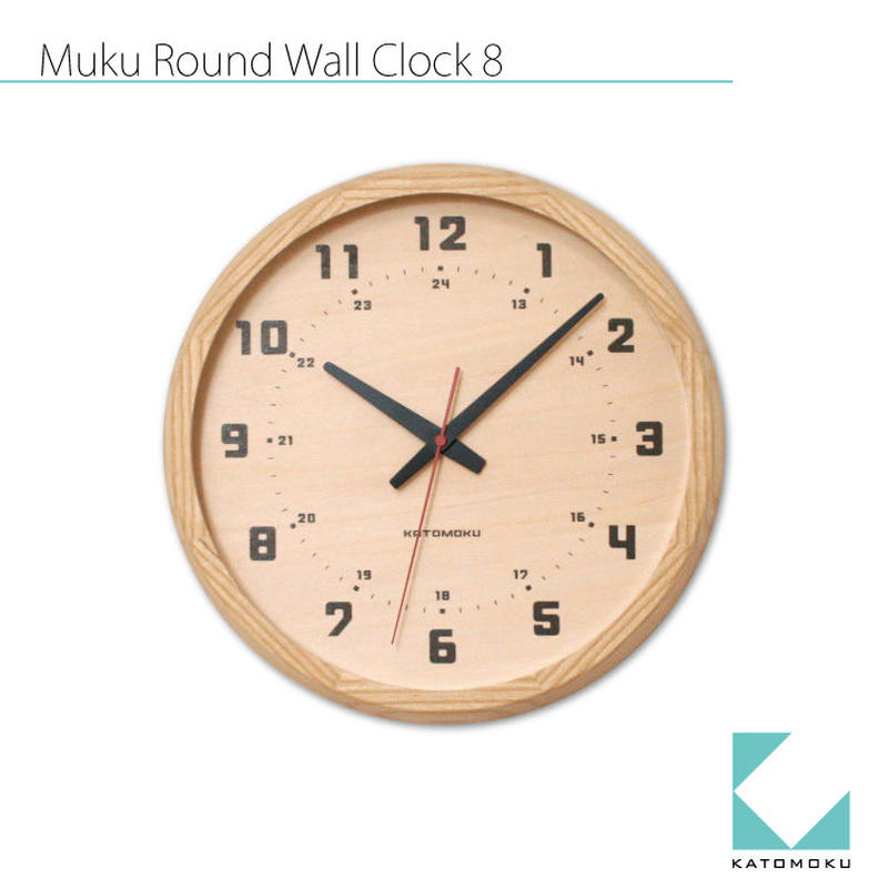 名入れ 木プレート KATOMOKU muku round wall clock 8 km-81NRC ナチュラル シナ文字盤 電波時計 連続秒針