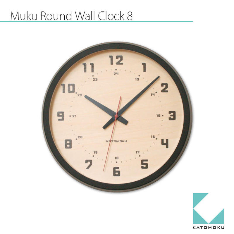 名入れ 木プレート KATOMOKU muku round wall clock 8 km-81BRC ブラック シナ文字盤 電波時計 連続秒針