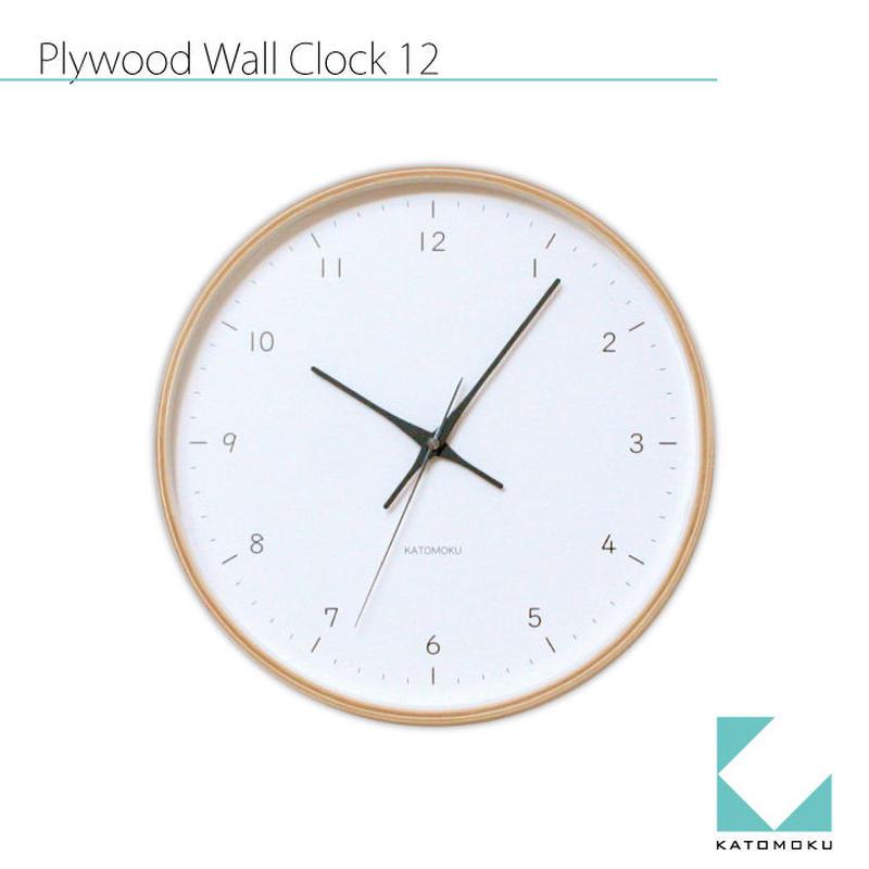 名入れ 木プレート KATOMOKU plywood wall clock 12 km-80NRC ナチュラル 電波時計 連続秒針