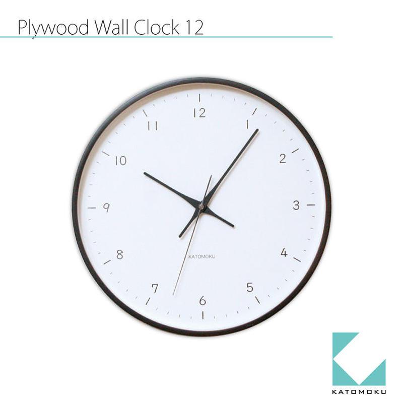 名入れ 木プレート KATOMOKU plywood wall clock 12 km-80BRC ブラウン 電波時計 連続秒針