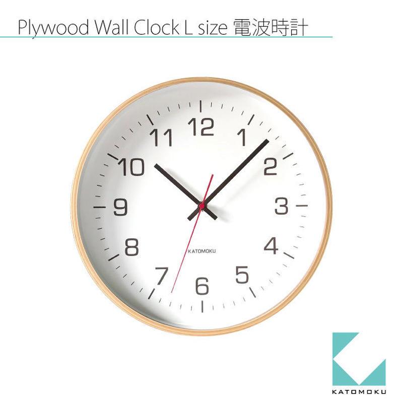 名入れ 木プレート KATOMOKU plywood wall clock 4 km-61NRC ナチュラル 電波時計 連続秒針