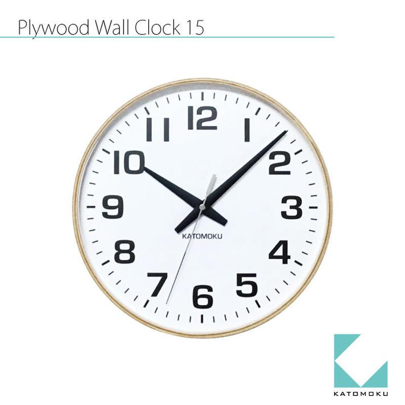名入れ 木プレート KATOMOKU plywoood wall clock 15 km-92NRC ナチュラル 電波時計 連続秒針