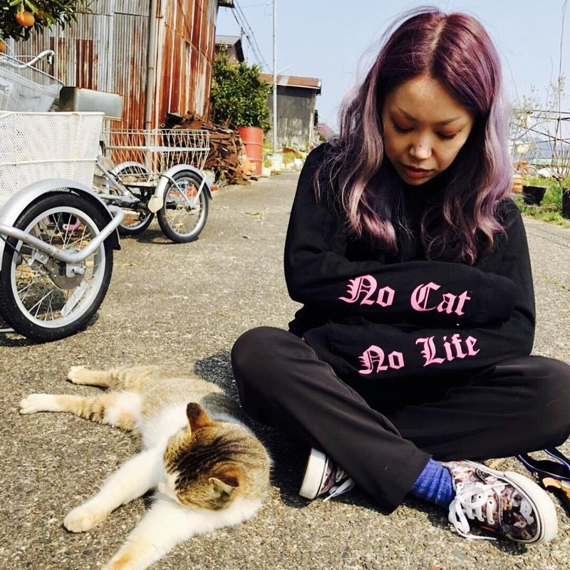 **No cat No Life** Long sleeve T-Shirt