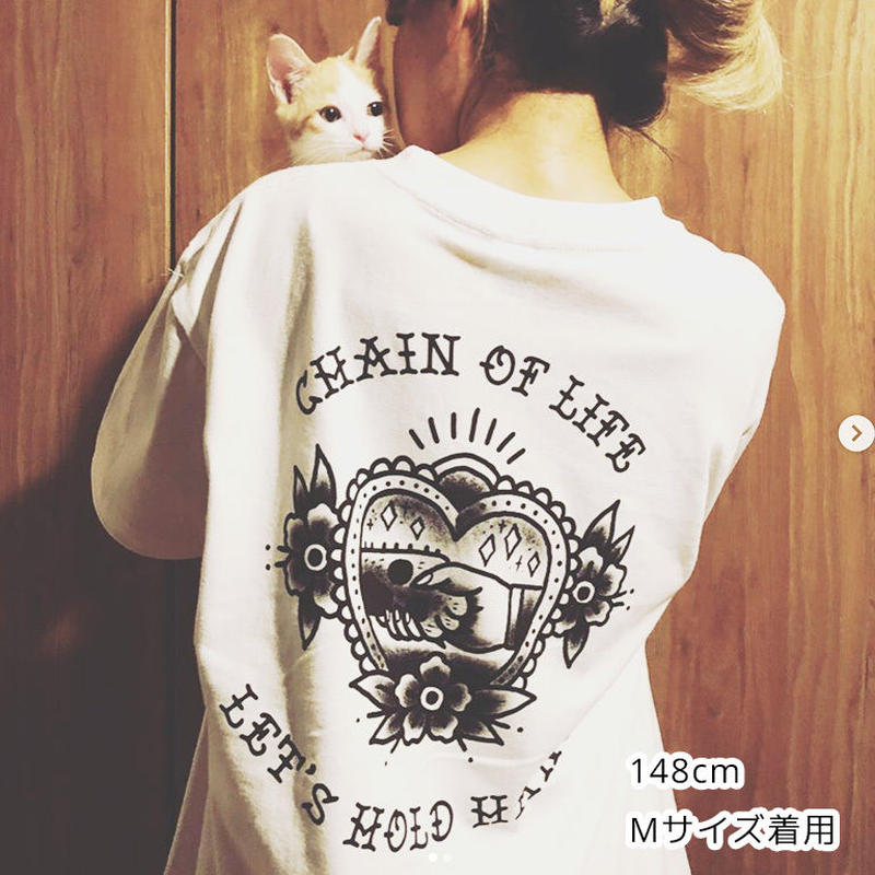 Donation T-shirt/Tatoo art-Chain of Life-  White